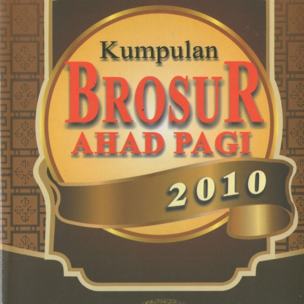 Brosur 2010