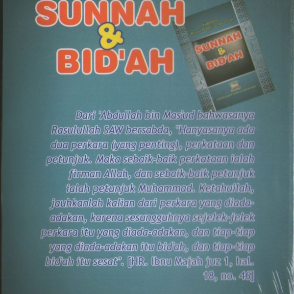 Brosur Sunnah2