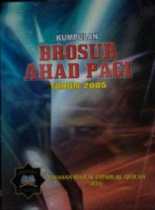 Brosur2005