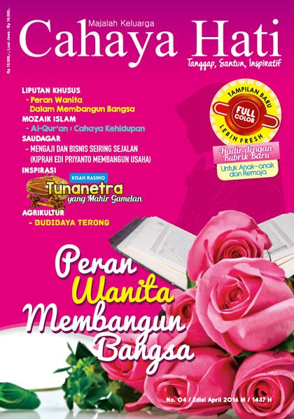 Majalah Cahaya Hati Edisi 4