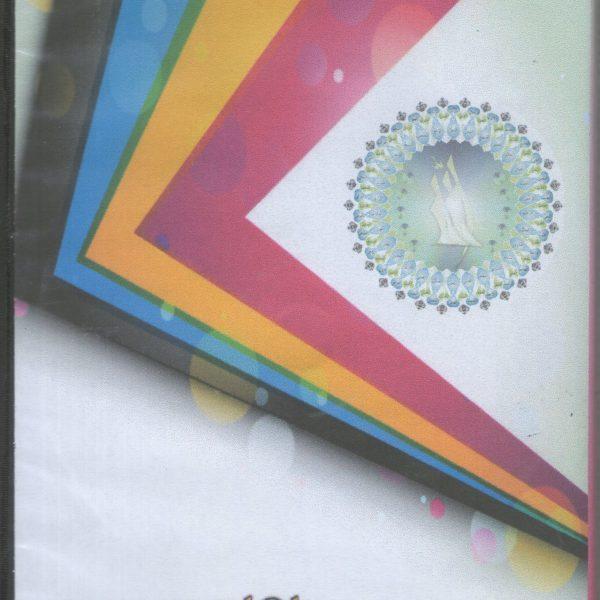 VCD JIHAD PAGI EDISI 313-2