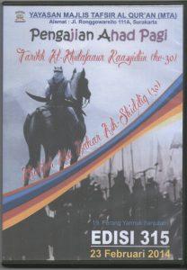 VCD JIHAD PAGI EDISI 315 - 1