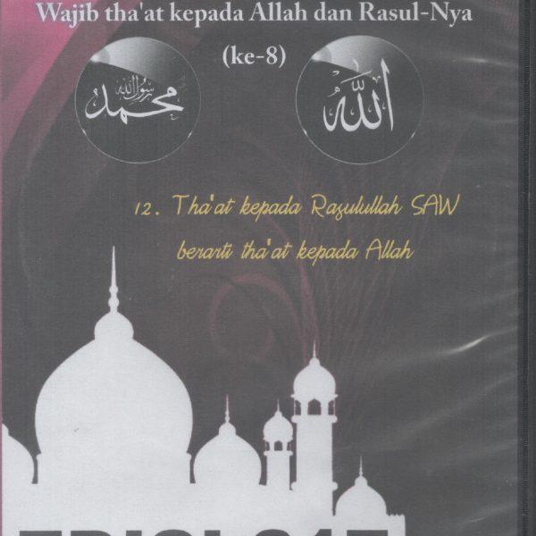 VCD JIHAD PAGI EDISI 317-1