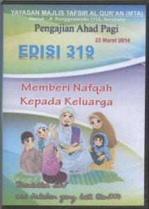 VCD JIHAD PAGI EDISI 319 - 1