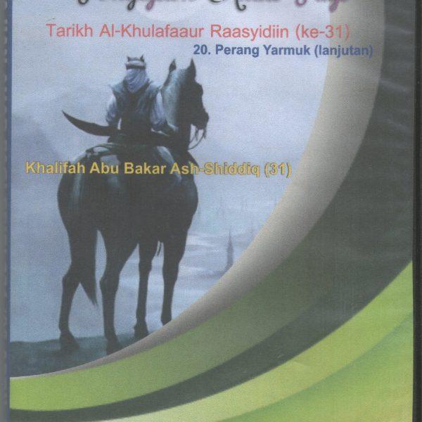 VCD JIHAD PAGI EDISI 321 - 1