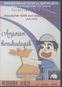VCD JIHAD PAGI EDISI 323-1