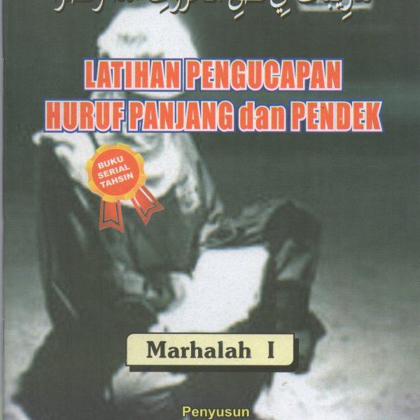 TAHSIN022