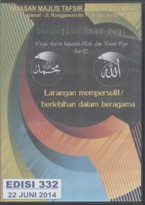 VCD JIHAD PAGI EDISI 332_1