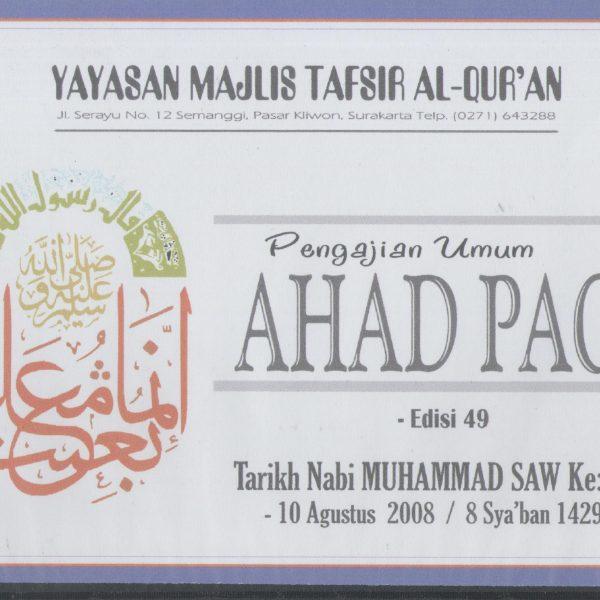 VCD JIHAD PAGI EDISI 419_1