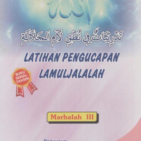 LATIHAN PENGUCAPAN LAMULJALALAH_1