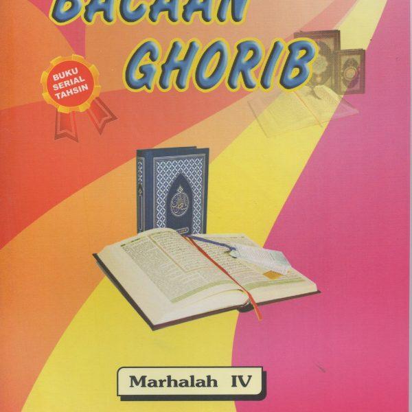 Bacaan Ghorib