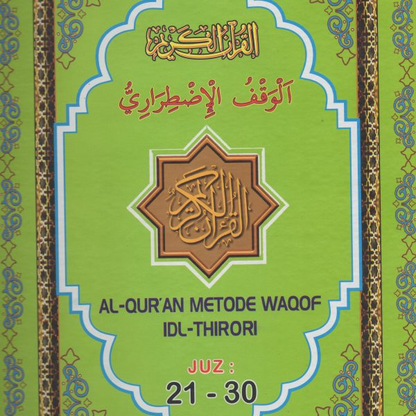 Metode Waqof Idl  Thirori 21-30