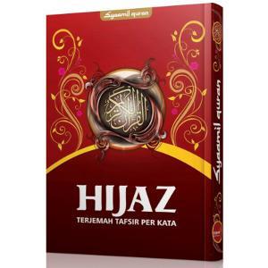 Syaamil_Quran_Hijaz-500x500