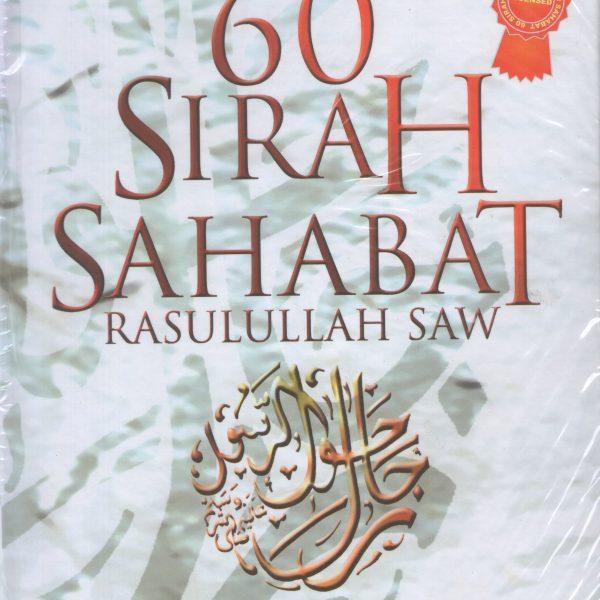 60 SIRAH SAHABAT RASULULLAH SAW_1