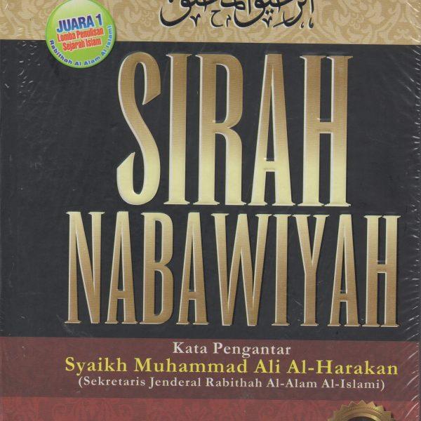 sirah nabawiyah001